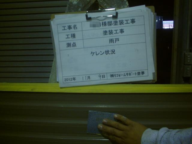 20121230Msamatei11.JPG