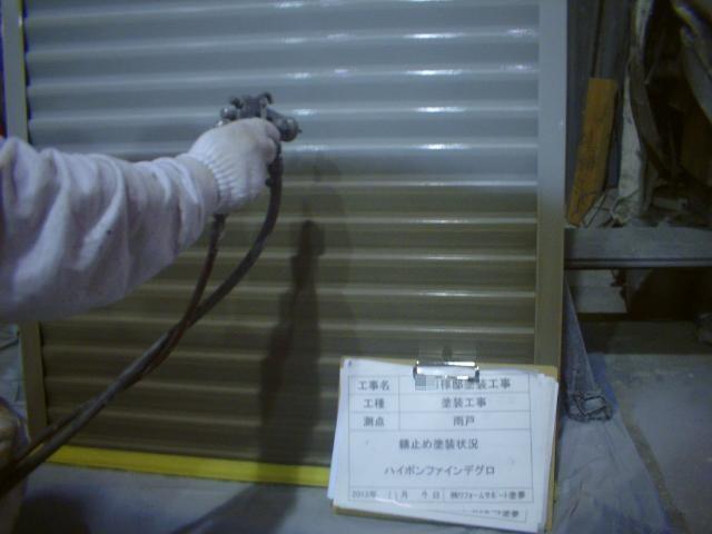 20121230Msamatei12.JPG