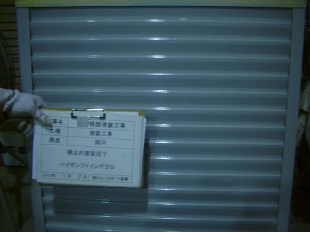 20121230Msamatei13.JPG