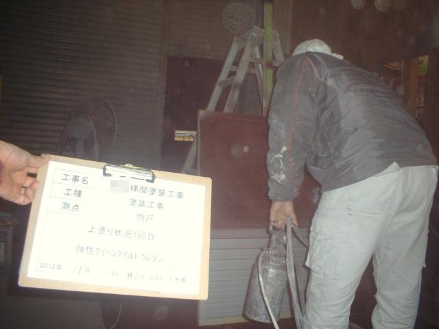 20121230Msamatei14.JPG