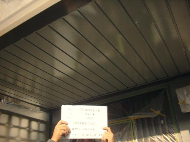 20121230Msamatei18.JPG