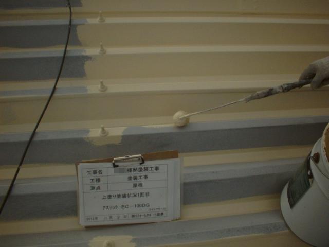 20121230Msamatei22.JPG