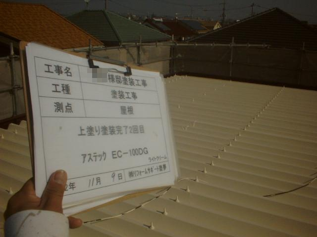20121230Msamatei24.JPG