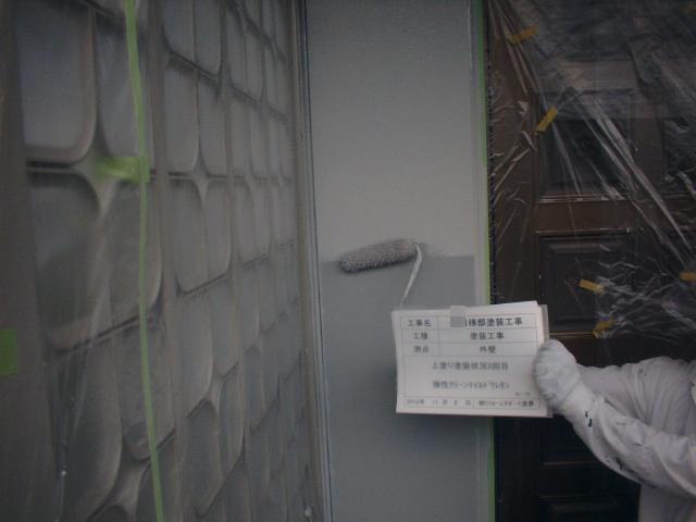 20121230Msamatei25.JPG
