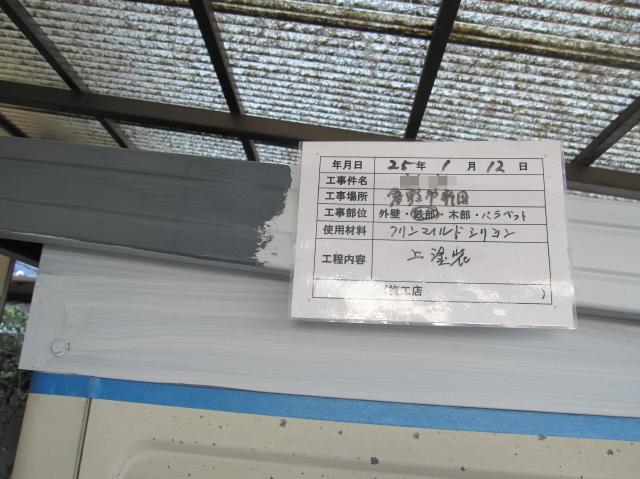 20130113Ssamatei09.JPG