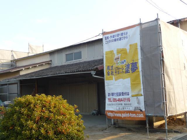 20130121Ssamatei31.JPG