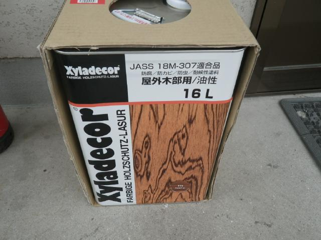 20130212Ssamatei08.JPG