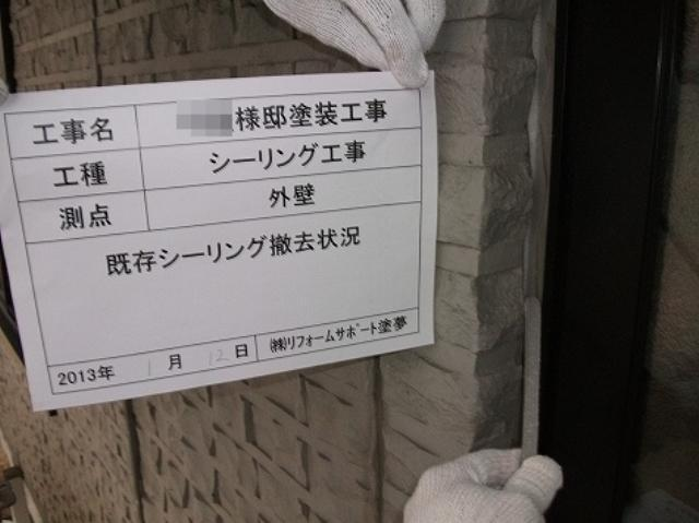 20130303Msamatei13.jpg