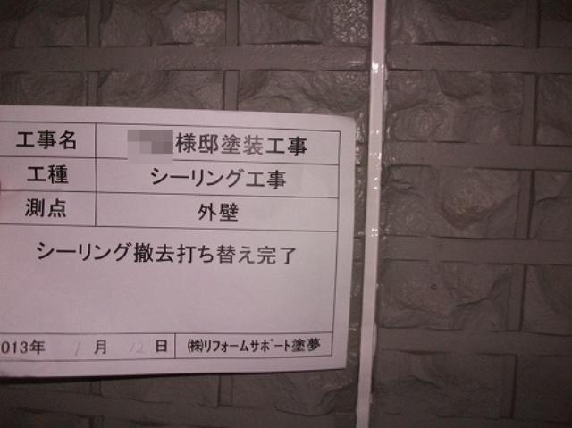 20130303Msamatei15.jpg