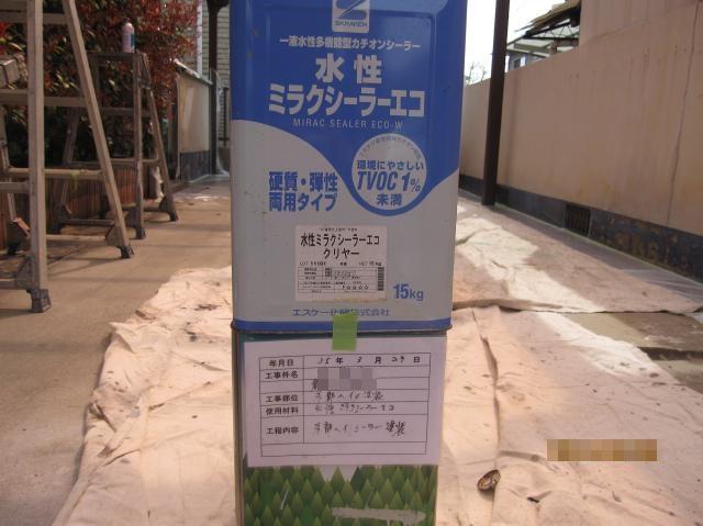 20130404Isamatei13.JPG