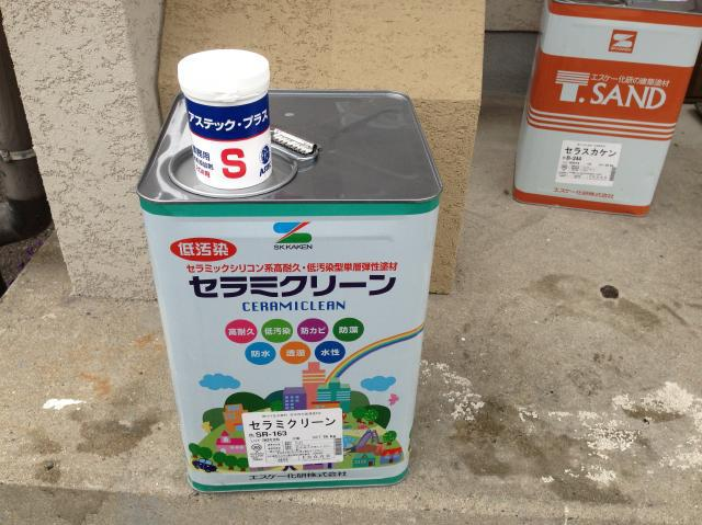 20130404Isamatei12.jpg