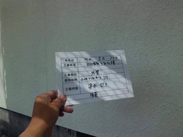 20130630Tsamatei15.JPG
