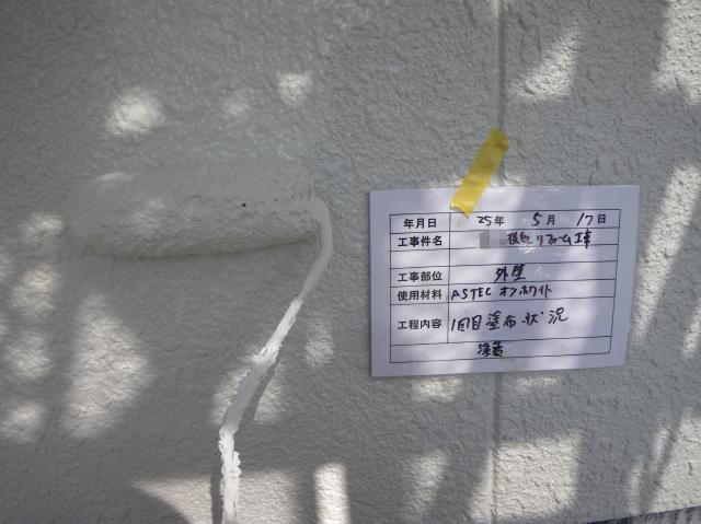 20130630Tsamatei16.JPG