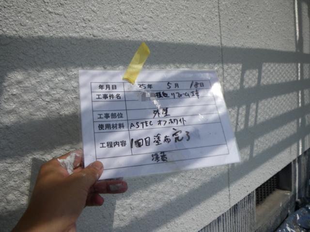 20130630Tsamatei17.JPG