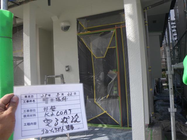 20130630Tsamatei23.JPG