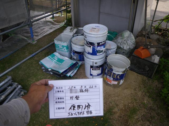 20130630Tsamatei24.JPG