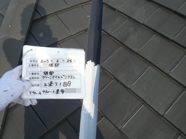20130721Tsamatei21.JPG