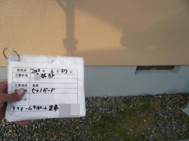 20130721Tsamatei23.JPG