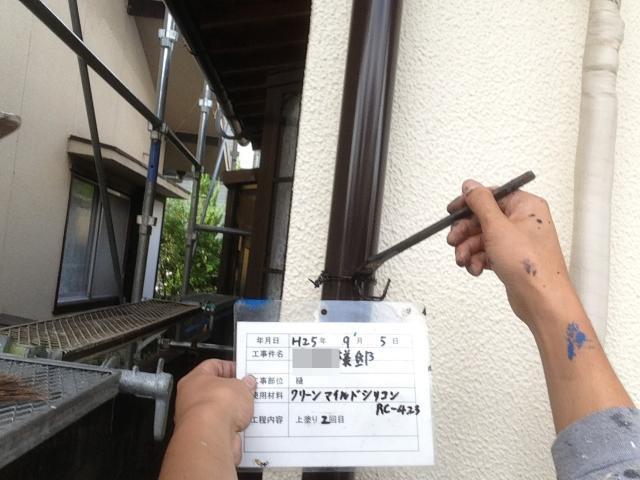 20131009Msamatei23.JPG
