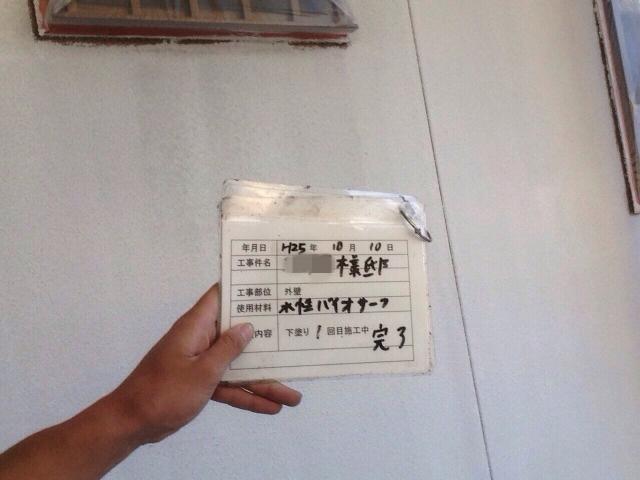 20131108Gsamatei13.JPG
