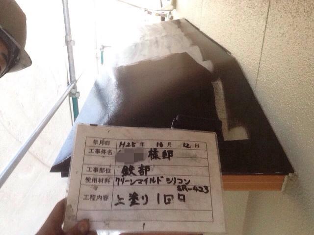 20131108Gsamatei20.JPG