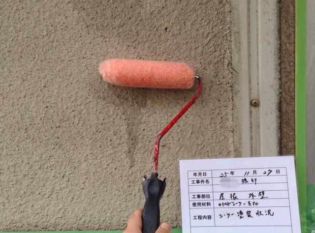 20140113Usamatei22.JPG