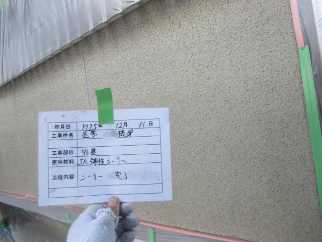 20140211Osamatei15.JPG