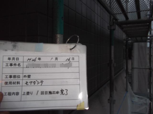 20140315MsamaAP20.JPG
