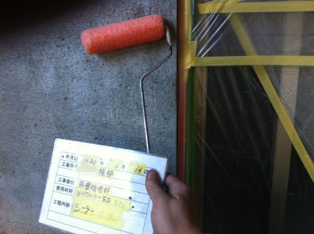 20140331Ksamatei14.JPG
