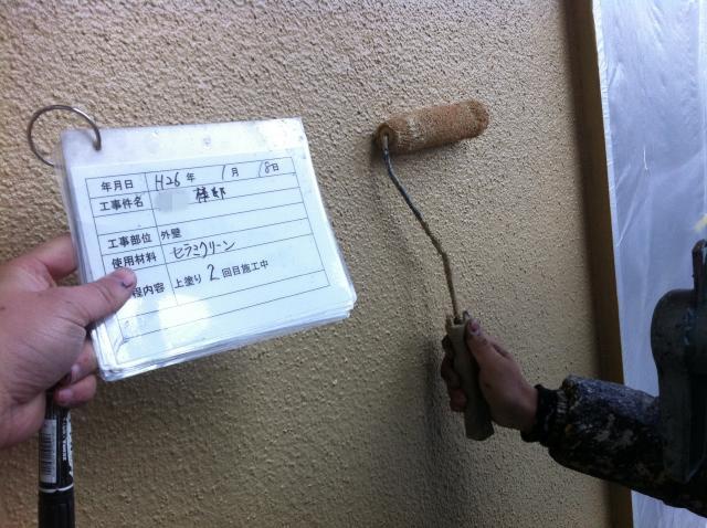 20140331Ksamatei21.JPG
