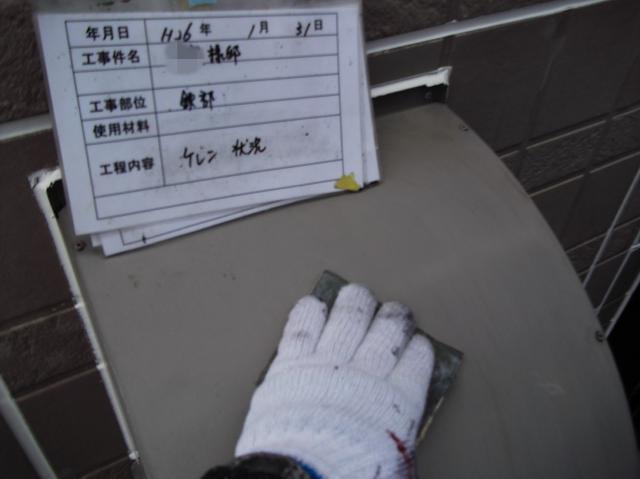 20140421Ysamatei36.JPG