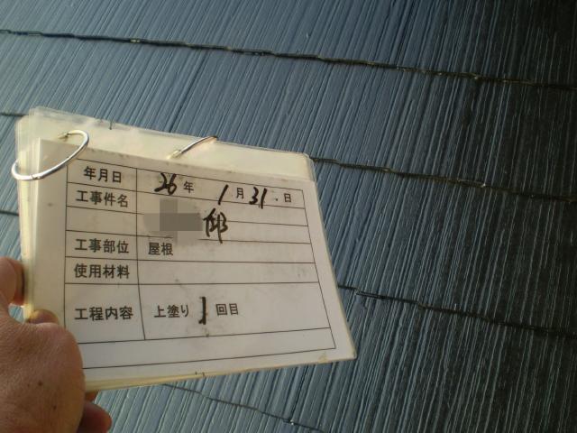 20140426Isamatei19.JPG