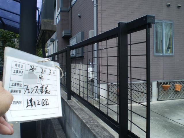 20140426Isamatei28.JPG