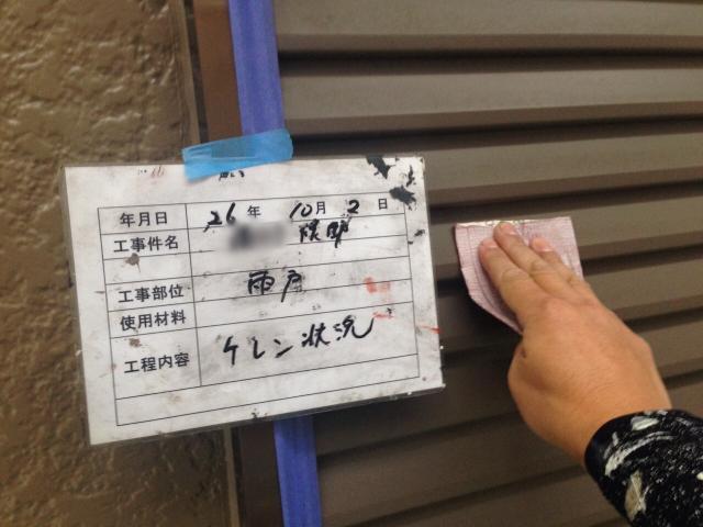 20141210Ssamatei25.JPG