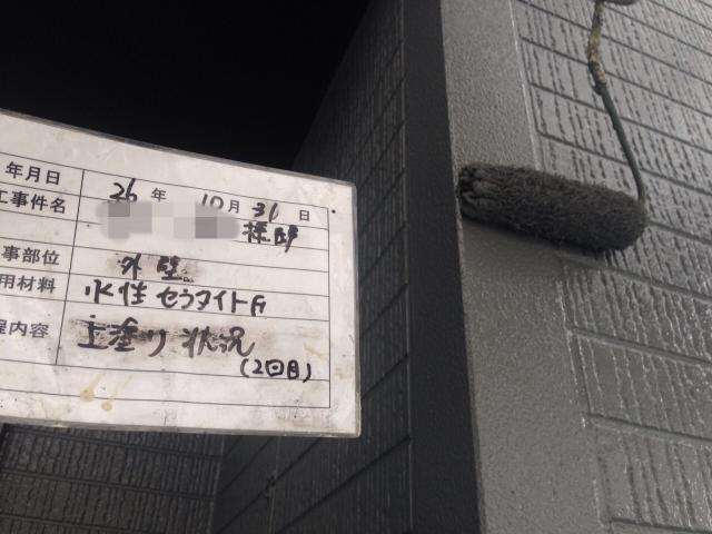 20150128Asamatei24.JPG