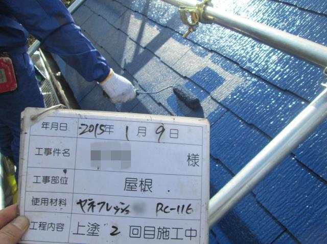 20150401Msamatei23.JPG