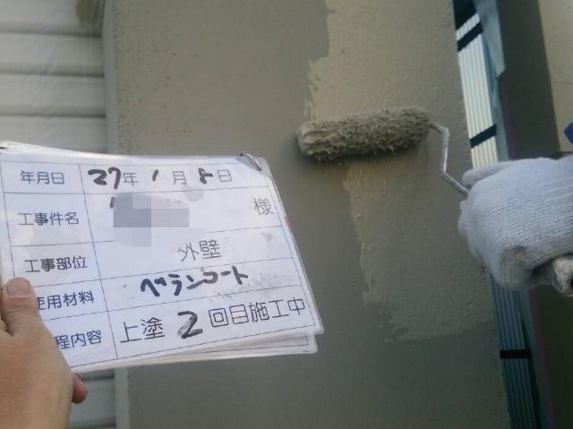 20150408Ssamatei14.JPG