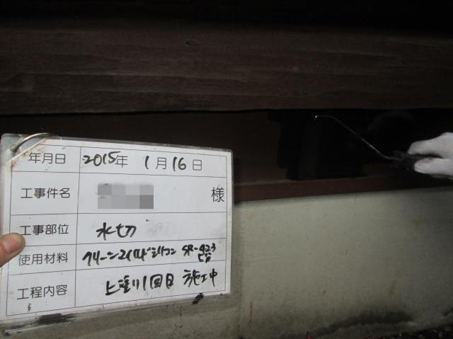20150422Tsamatei23.JPG