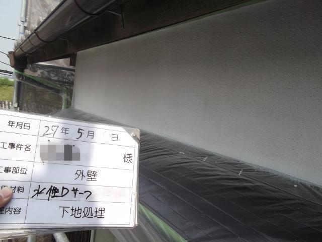 20150819Tsamatei18.JPG