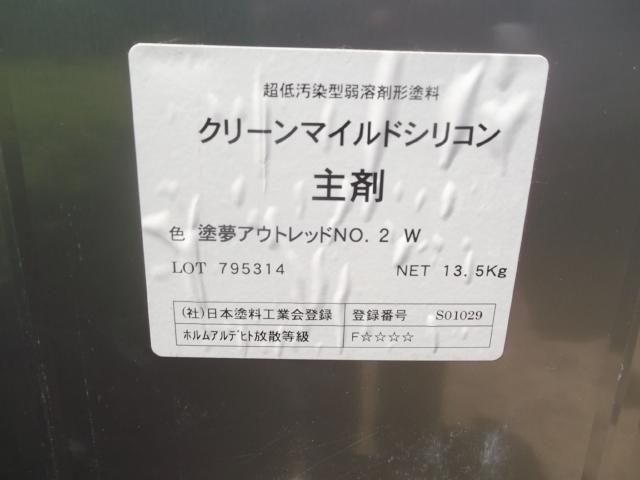 20150819Tsamatei19.JPG