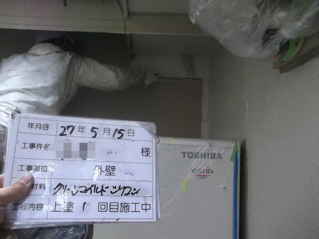 20150819Tsamatei20.JPG