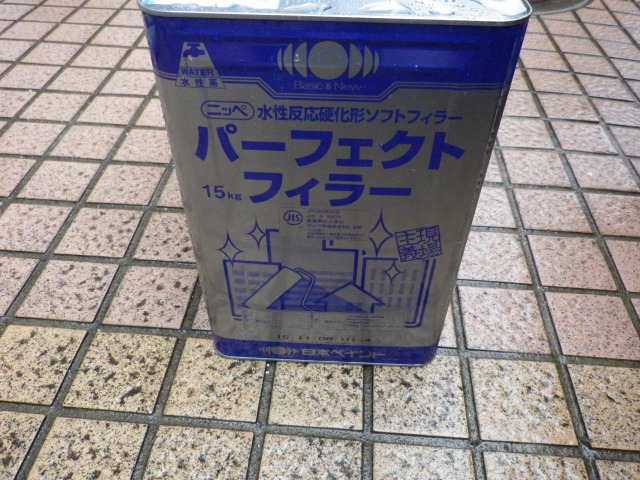 20161024Ksamatei23.JPG