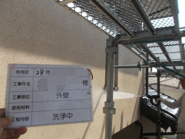 20161106Tsamatei14.jpg