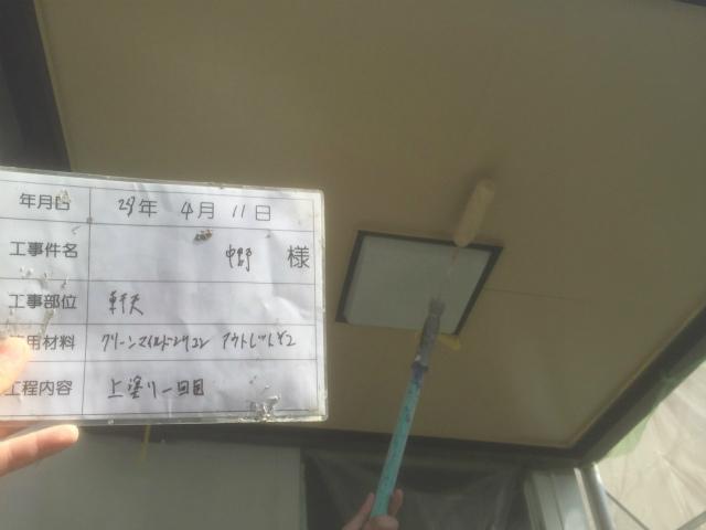 20170105Nsamatei19.jpg