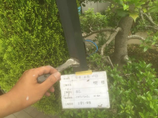20170105Nsamatei26.jpg