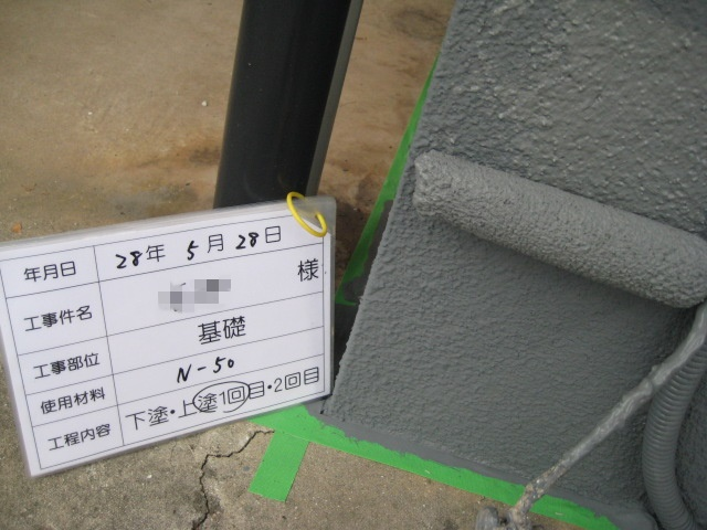 20170402Isamatei29.JPG