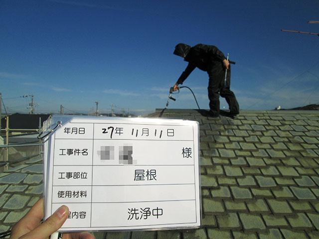 岡山市南区 S様邸 屋根・外壁塗装施工事例・施工中