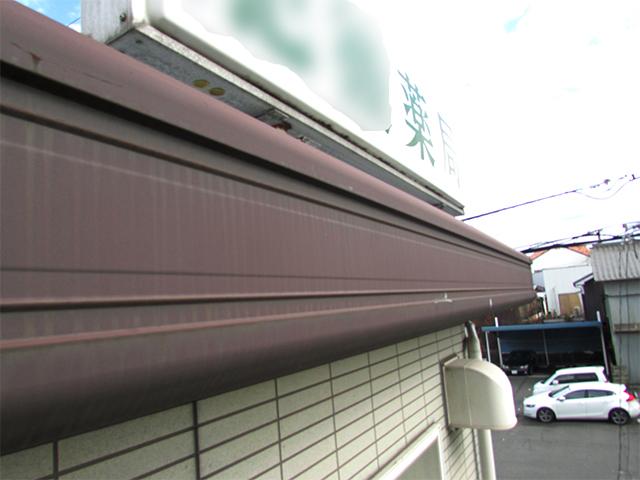 玉野市 H薬局様 屋根・外壁塗装施工事例施工前