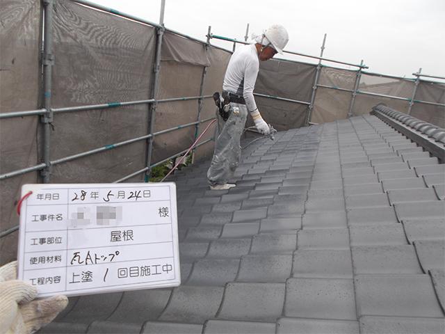倉敷市 I様邸 屋根・外壁塗装施工事例施工中