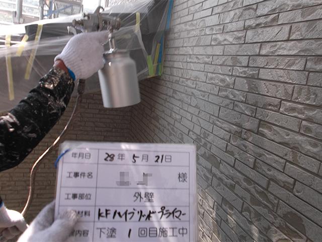 玉野市 M様邸 外壁塗り替え工事施工中
